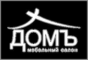"""Мебельный салон """"ДОМЪ"""""""